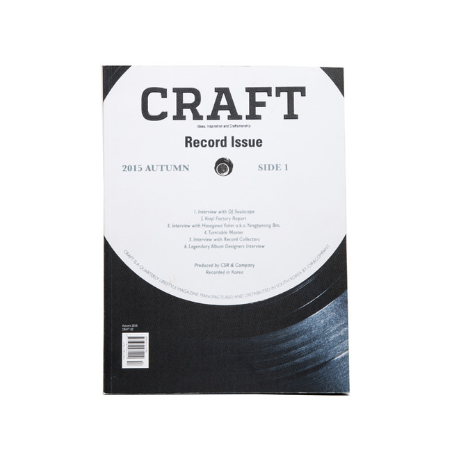 CRAFT Vol.02 Record Issue
