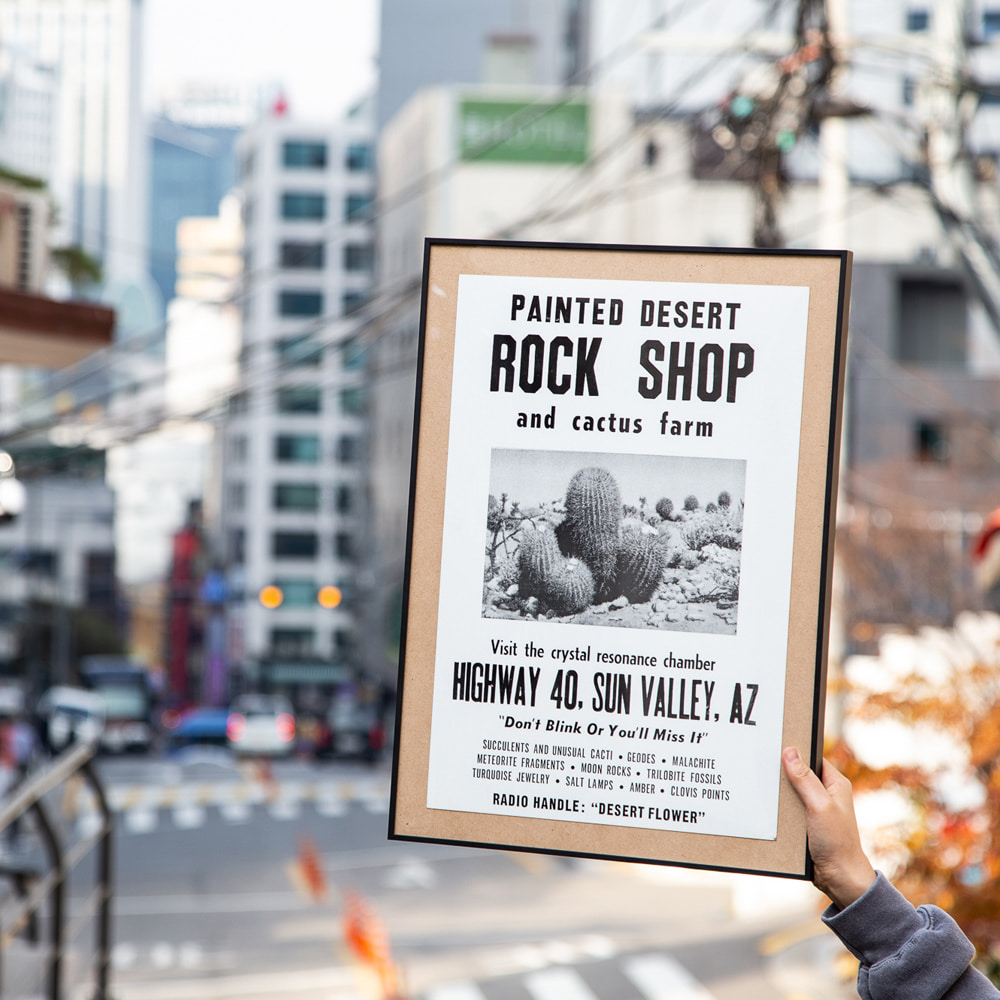 ROADSIDE SIGN POSTER - ROCK SHOP액자포함